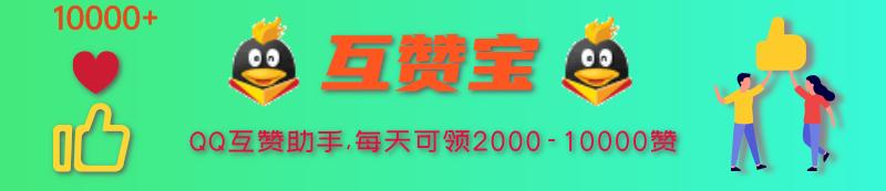 广告合作联系站长QQ:908819363