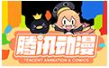 啵乐腐漫画官网 [ 腐味满满 香香腐宅 ] 耽美BL漫画官网logo