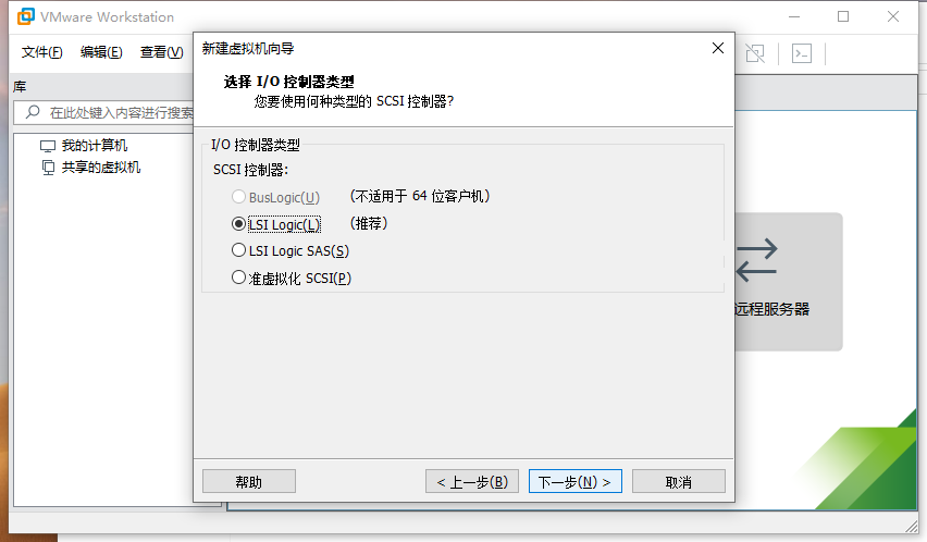 VMware下安装CentOS
