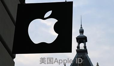 美国AppleID苹果账号及密码2020免费分享