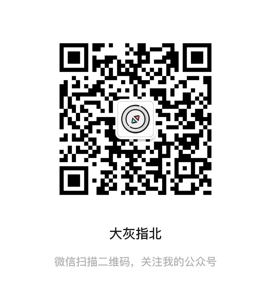 微信公众号.jpg