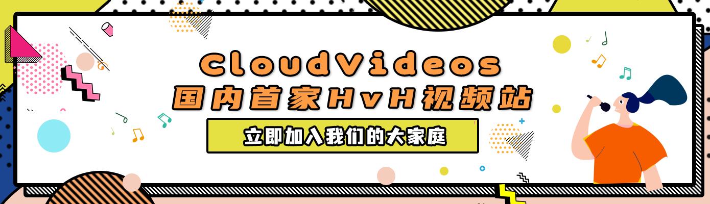 CloudVideos