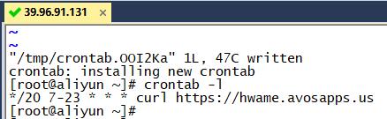 定时任务之服务器crontab