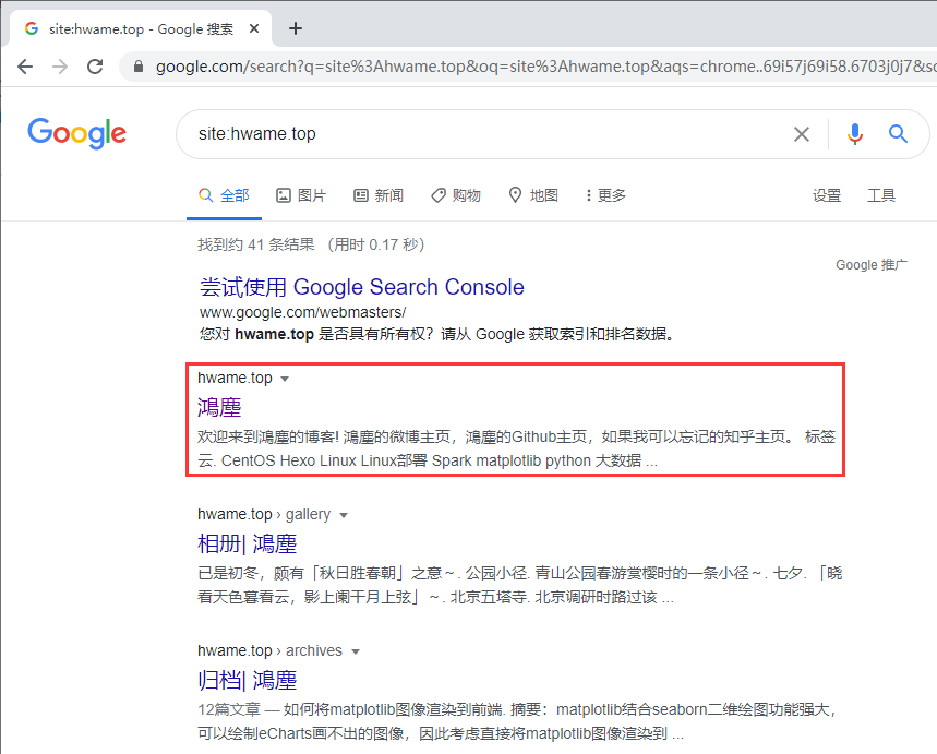 谷歌精确搜索
