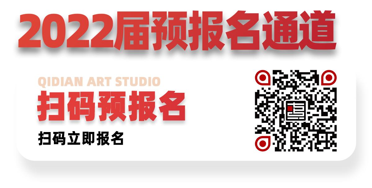清华美院李家骝作品展&清美创新人才基地开幕