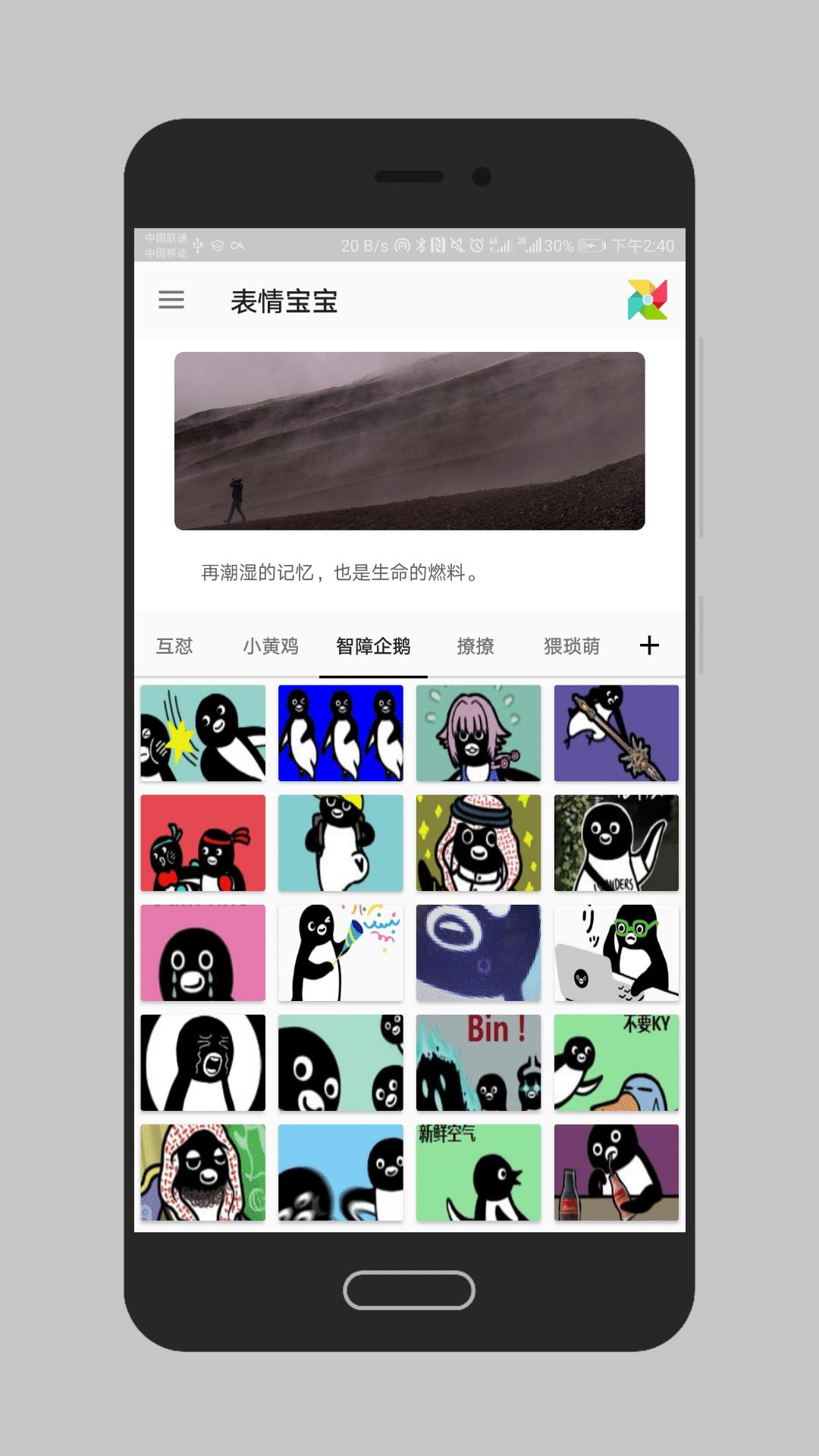 screenshot_1531118873 (1).png