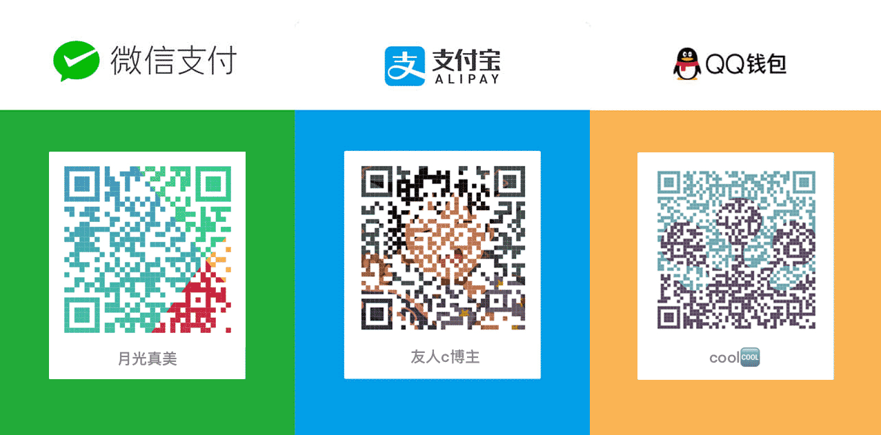 Scan QR code to pay, click to enlarge the clear version