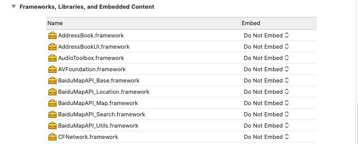 Xcode11制作Framework