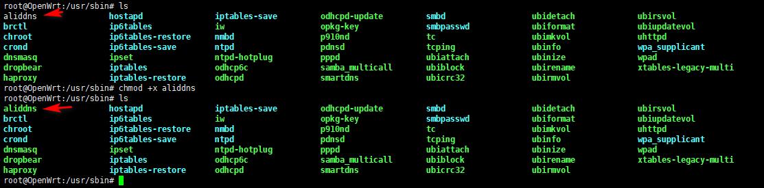 openwrt固件使用aliddns(阿里云ddns)的的一种方法|2020最新版