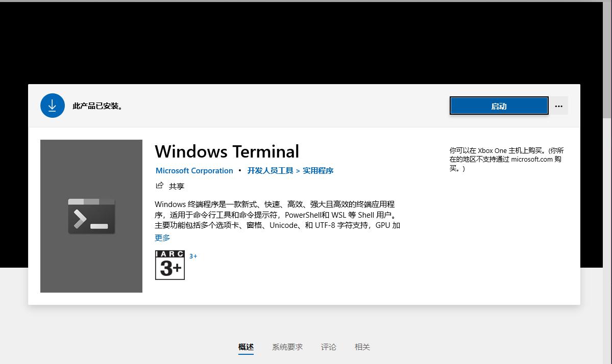 pic windows terminal in win10 store
