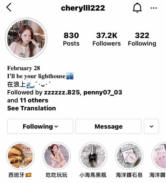 Instagram profile download