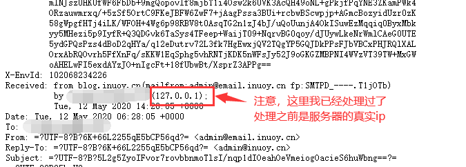 服务器通过smtp发送的邮件中含有服务器的真实ip