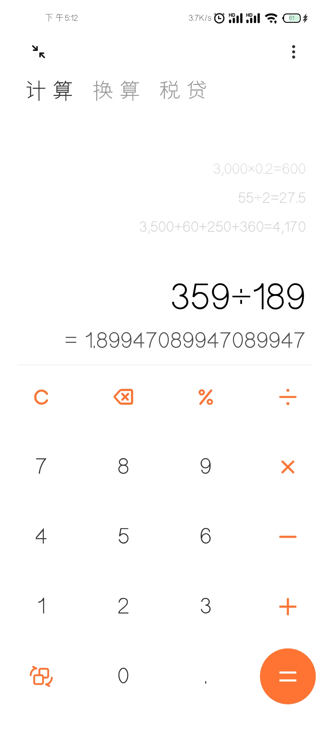 Screenshot_2021-06-29-17-12-43-257_com.miui.calculator.jpg