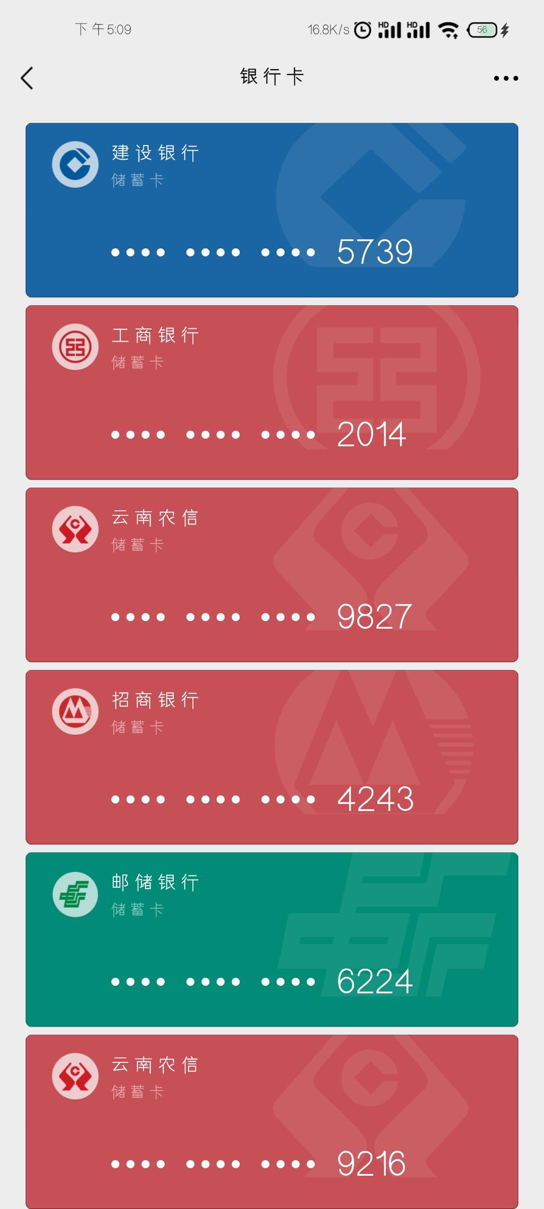 Screenshot_2021-06-29-17-09-11-660_com.tencent.mm.jpg