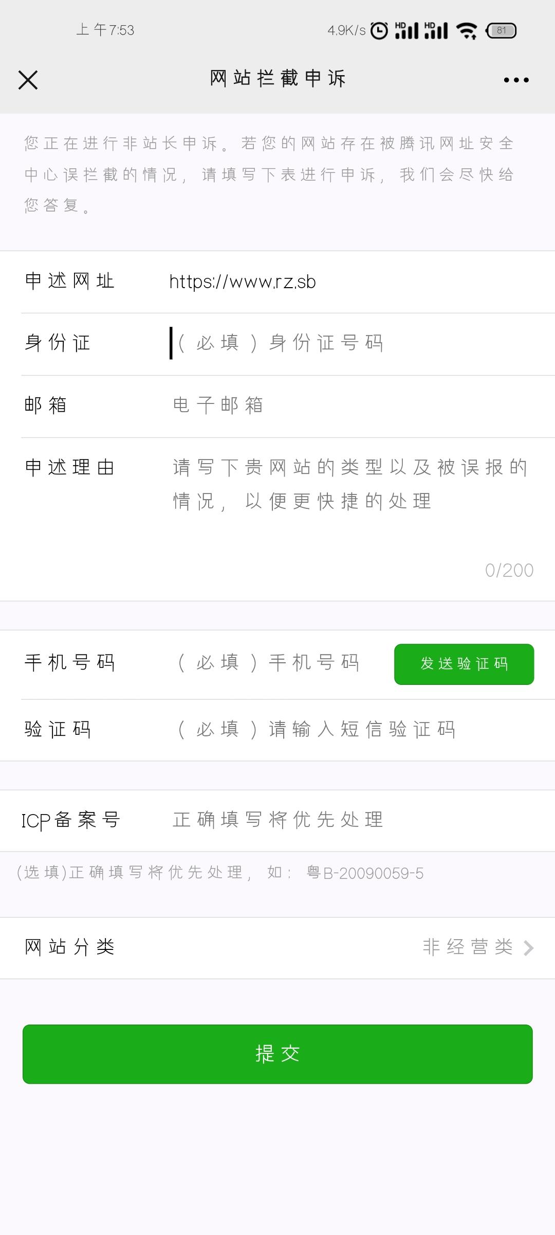 Screenshot_2021-07-04-07-53-11-356_com.tencent.mm.jpg