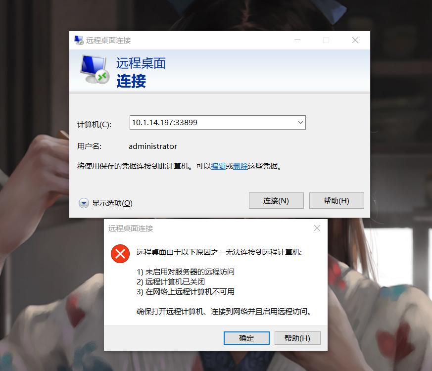 不使用内网VPN
