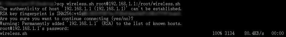 scp transfer wireless.sh script