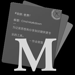 Arya-在线Markdown编辑器