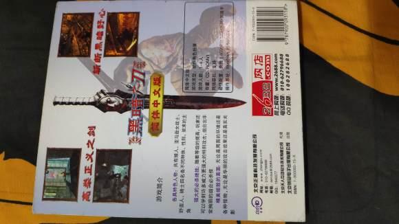 天人互动公司发行的光碟
