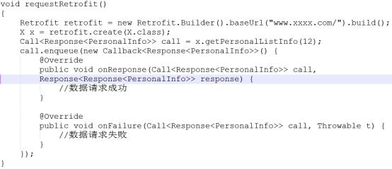 动态代理Retrofit使用示例.jpg