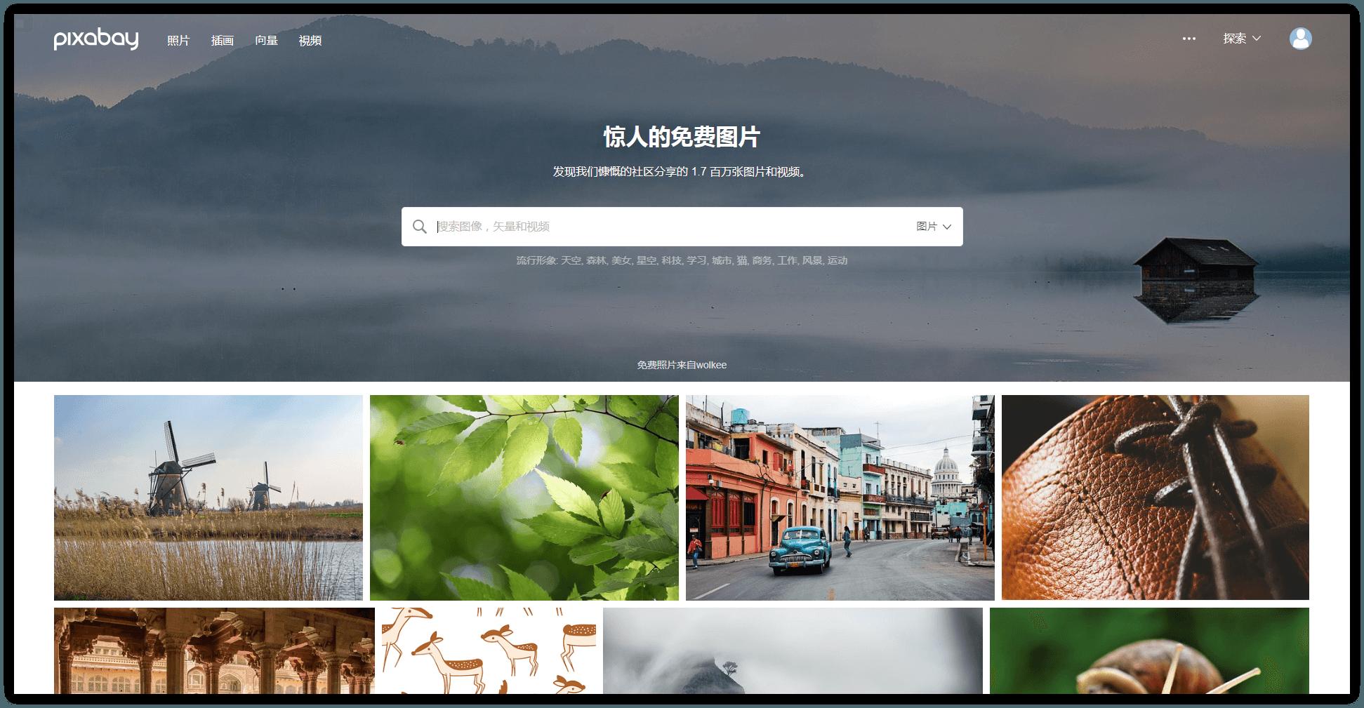 599-pixabay.png
