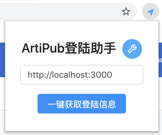 artipub-extension.png
