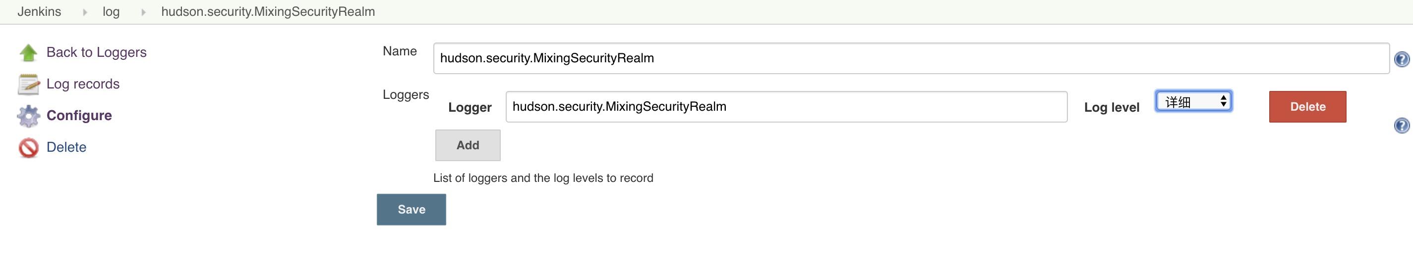 mixing-security-log.jpg