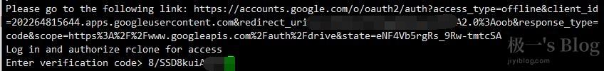 verification code.jpg