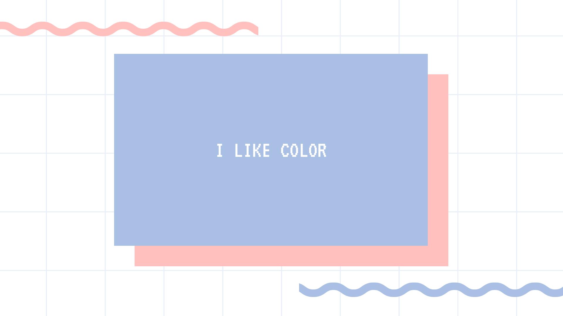 自定義代碼配色