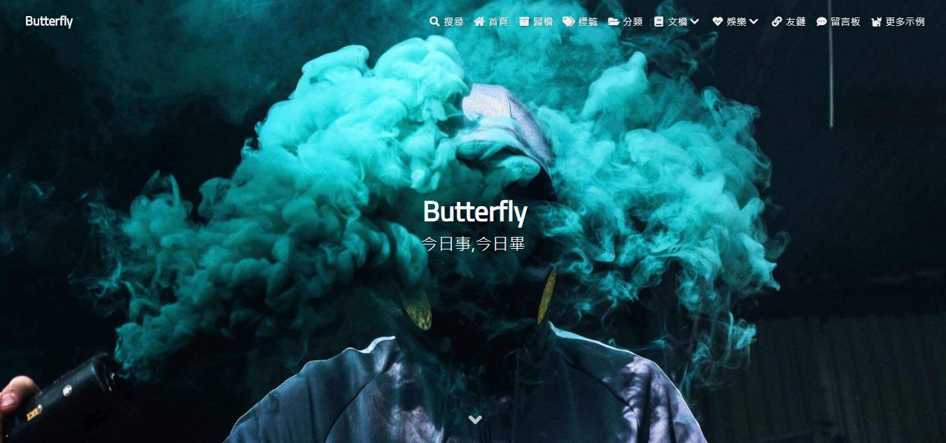 Butterfly效果图