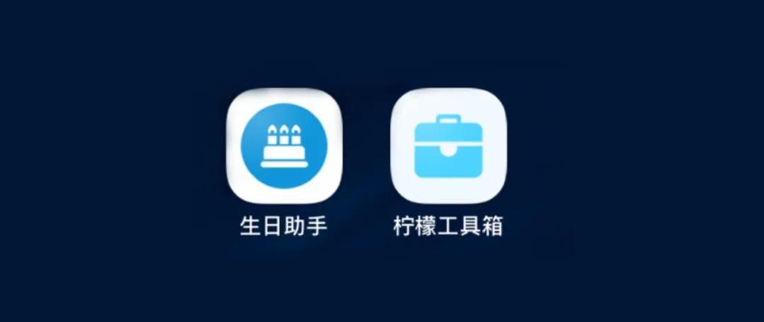 免费观影:看VIP电影/电视剧,支持电视TV、iOS、安卓!插图3