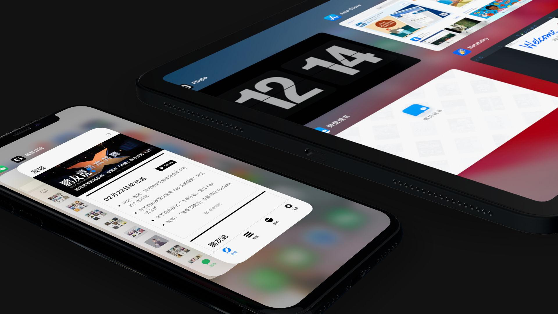 5e5cfb6a8f5b6 - 滑动关闭 App 不能让 iPhone 变快,科技发展还给我们留下哪些后遗症?