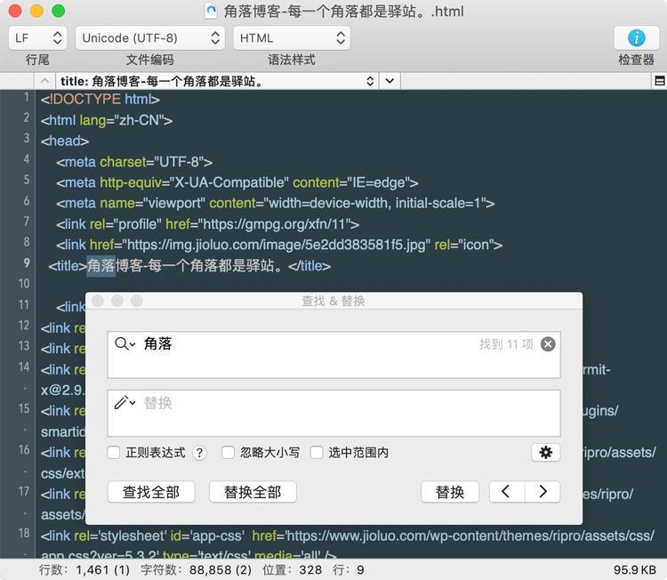 5e61361d816b9 - Mac 免费文本编辑器 CotEditor