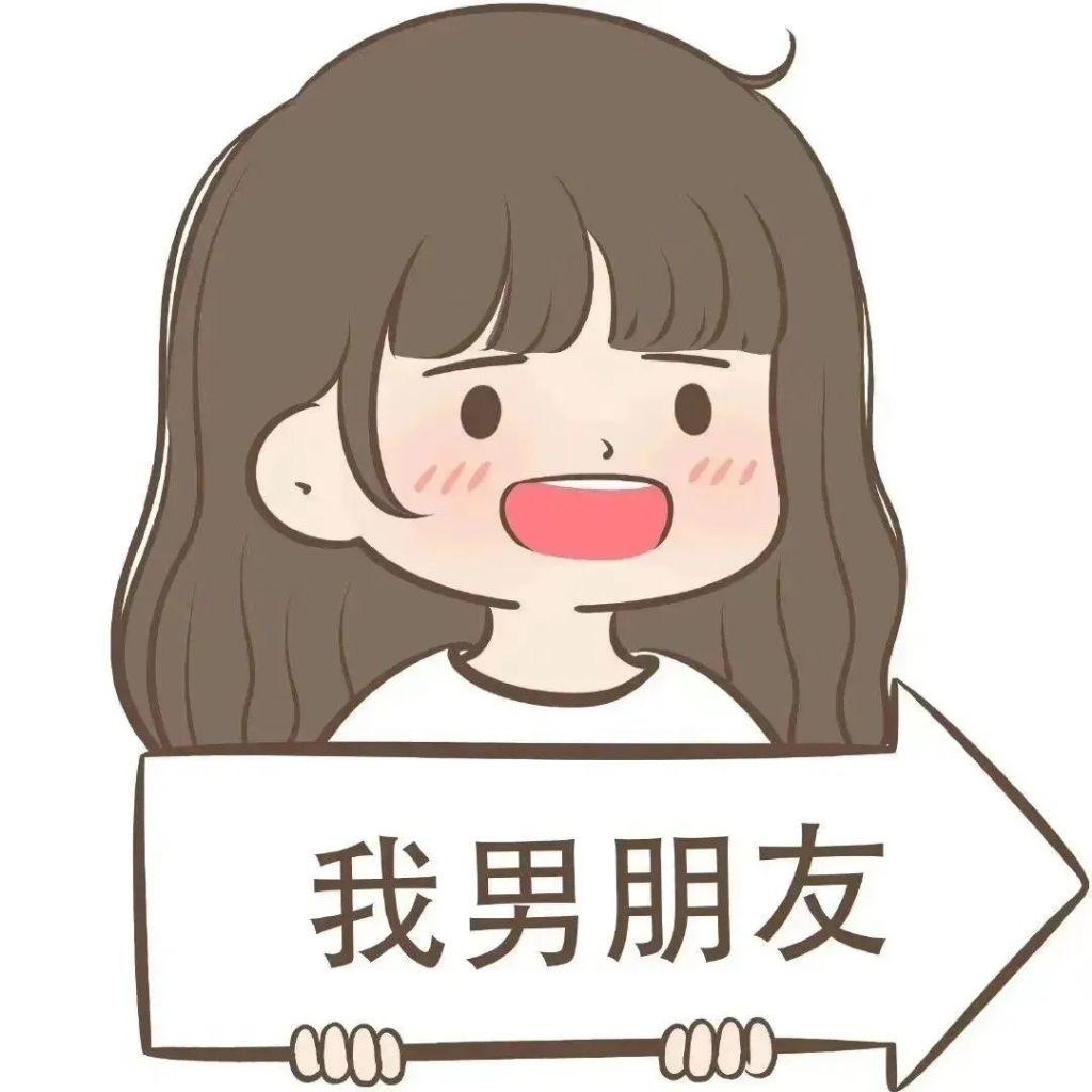5ec5573f89e9d - 七夕、情人节、520专属:这样发制霸朋友圈,单身狗文末最后一条!