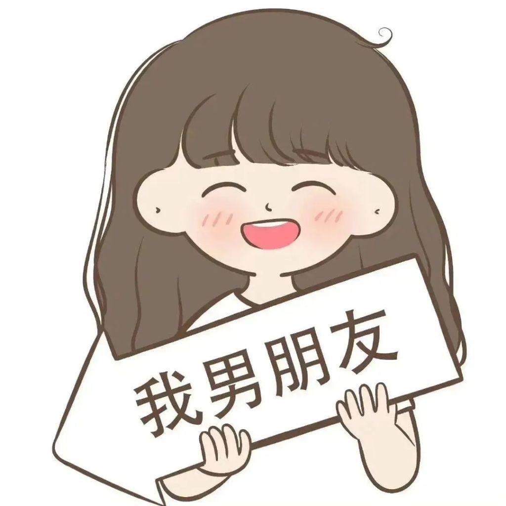 5ec5574025b92 - 七夕、情人节、520专属:这样发制霸朋友圈,单身狗文末最后一条!