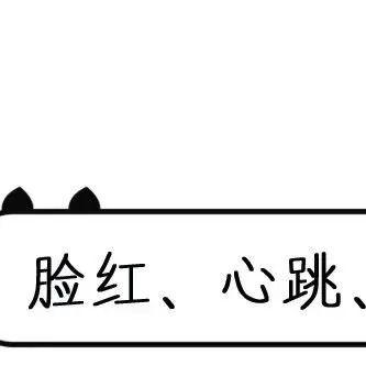 5ec5596fe6fed - 七夕、情人节、520专属:这样发制霸朋友圈,单身狗文末最后一条!