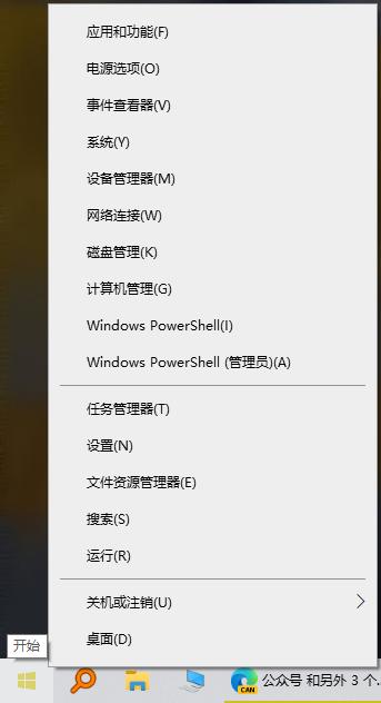5efa276caff22 - Windows 10 隐藏的功能和技巧,90%的人都不知道!
