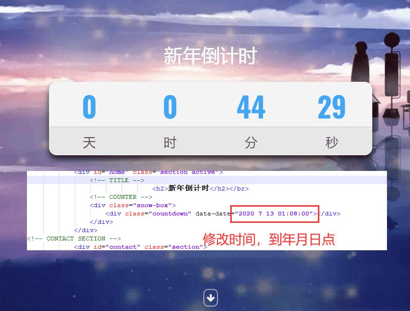 简约好看自适应404错误页面源码插图1