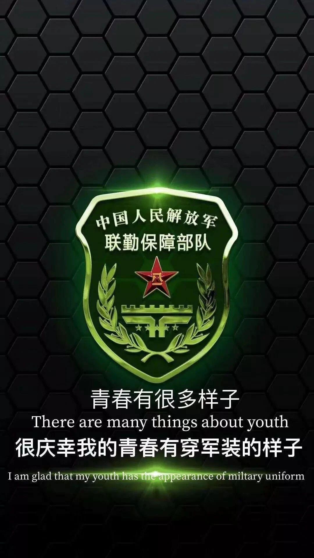 5f4fac4a852dc - 军人壁纸:哪有什么岁月静好,不过是有人替你负重前行