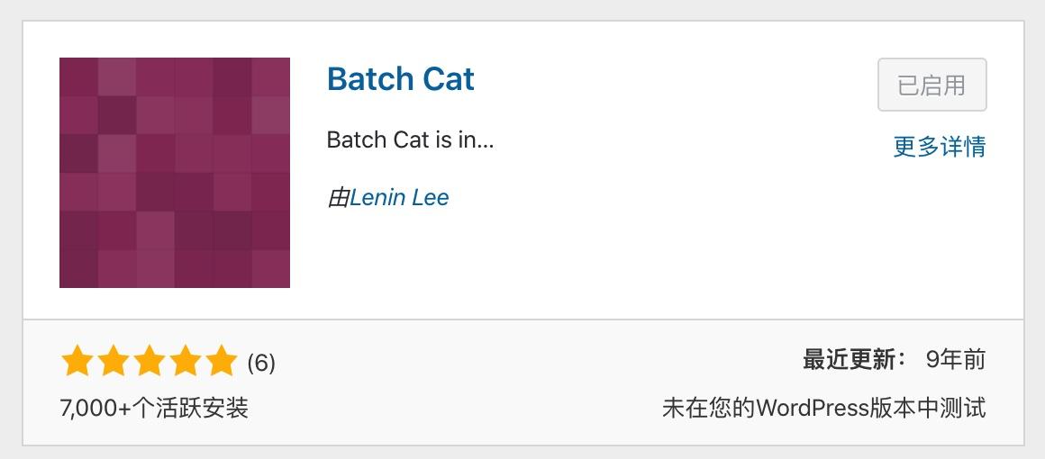 5f5ce4e9e9d82 - WordPress 中利用 Batch Cat 插件批量修改文章分类属性