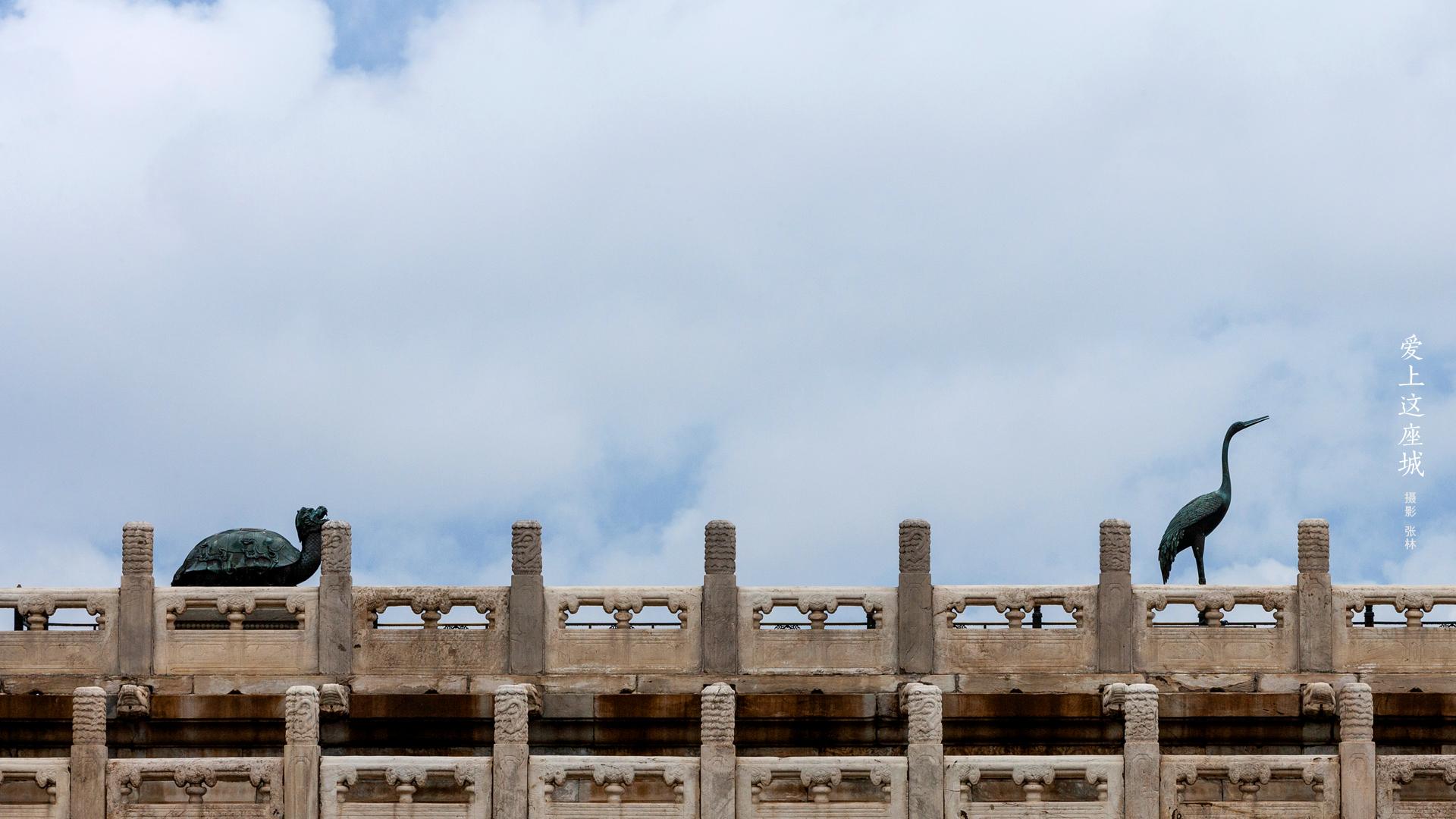 5fc528474cefc - 网站 | 故宫博物院壁纸地址