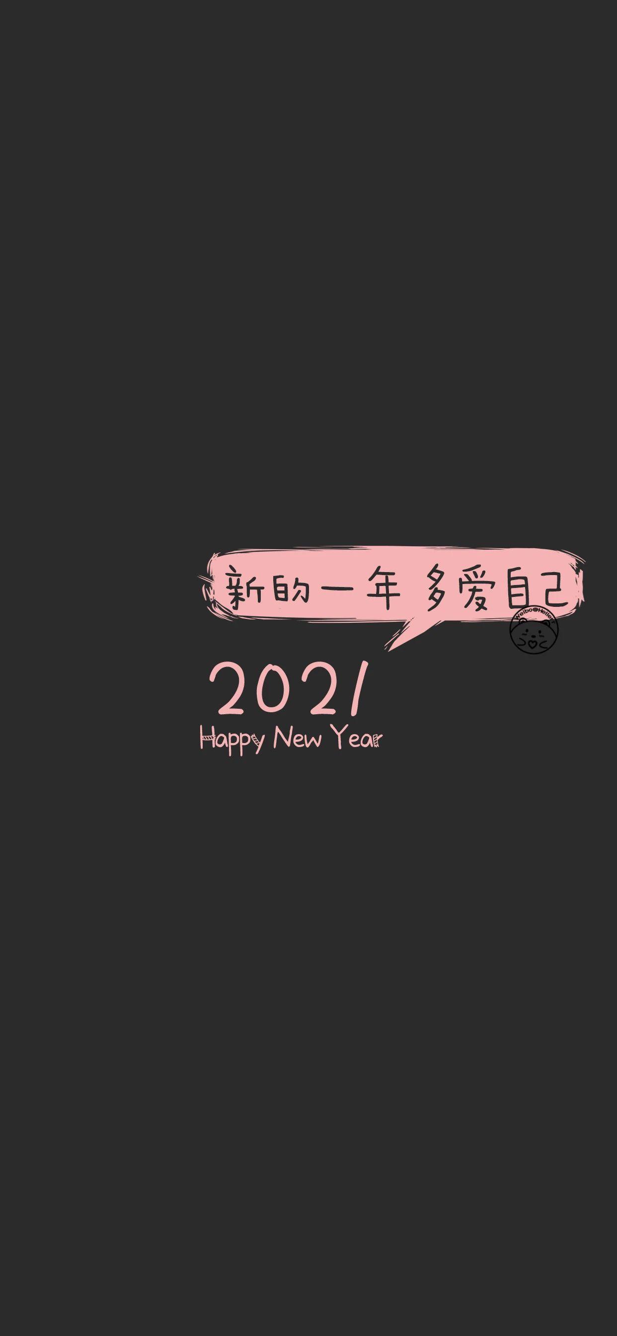 壁纸   2021手机壁纸插图7