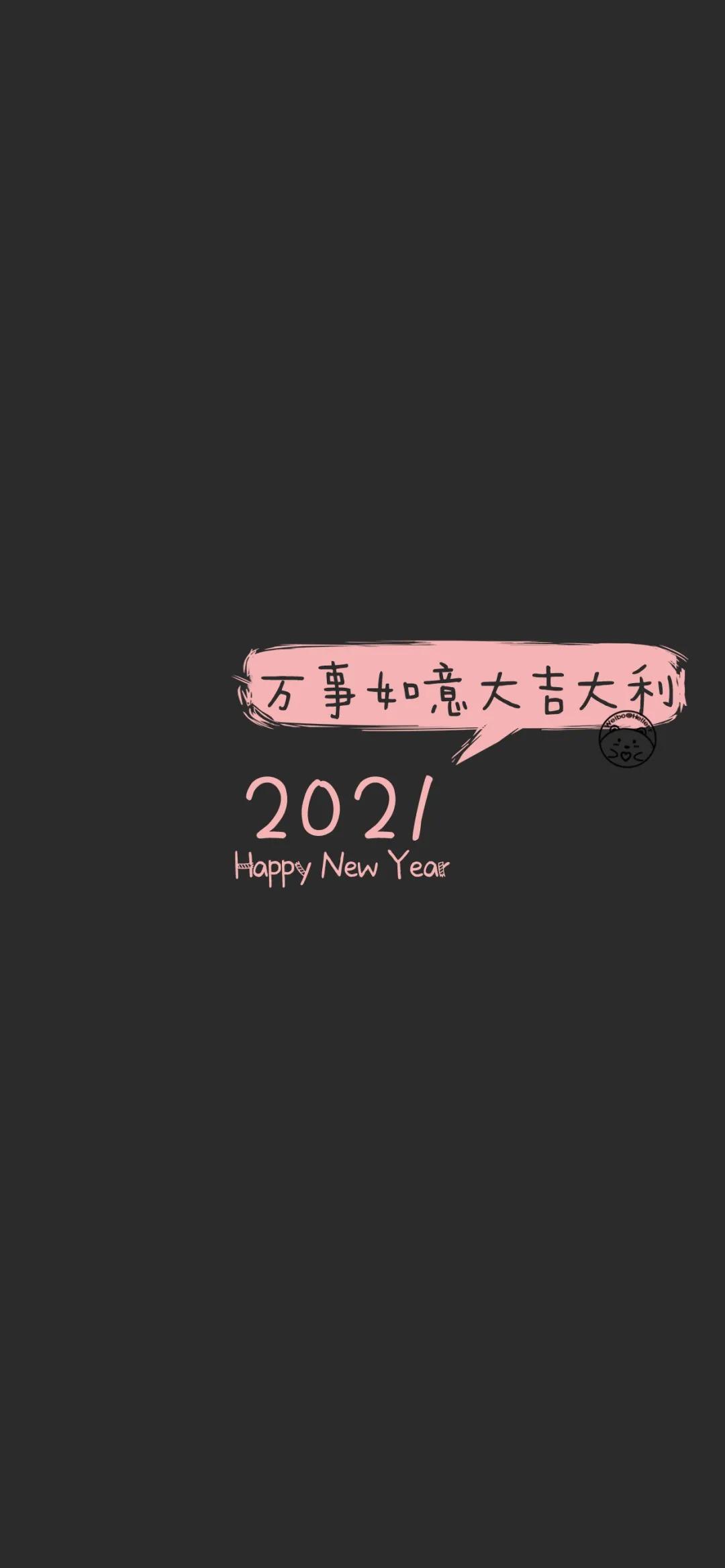 壁纸   2021手机壁纸插图17