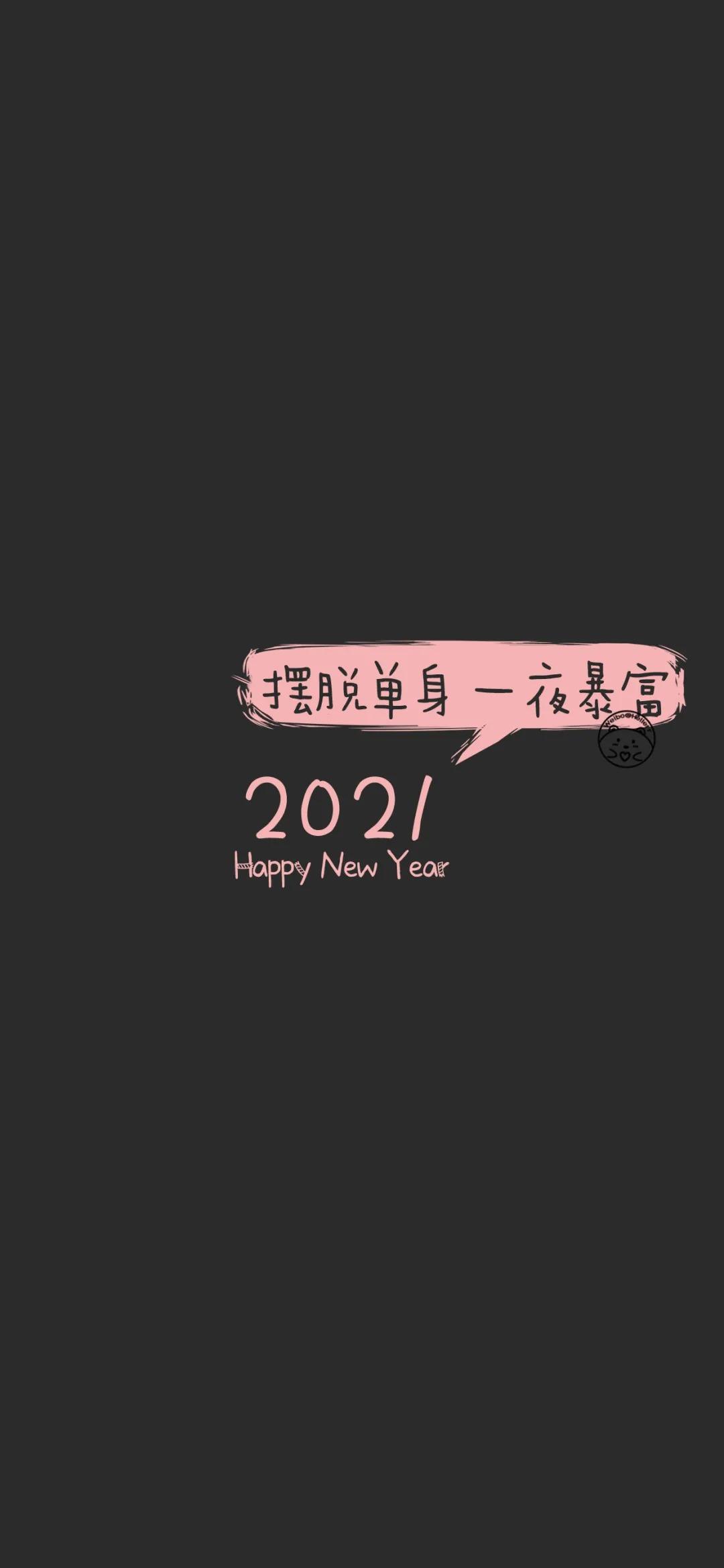 壁纸   2021手机壁纸插图37