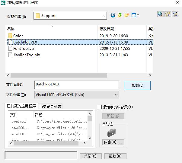 加载BatchPlot插件