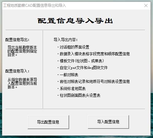 lizheng-config