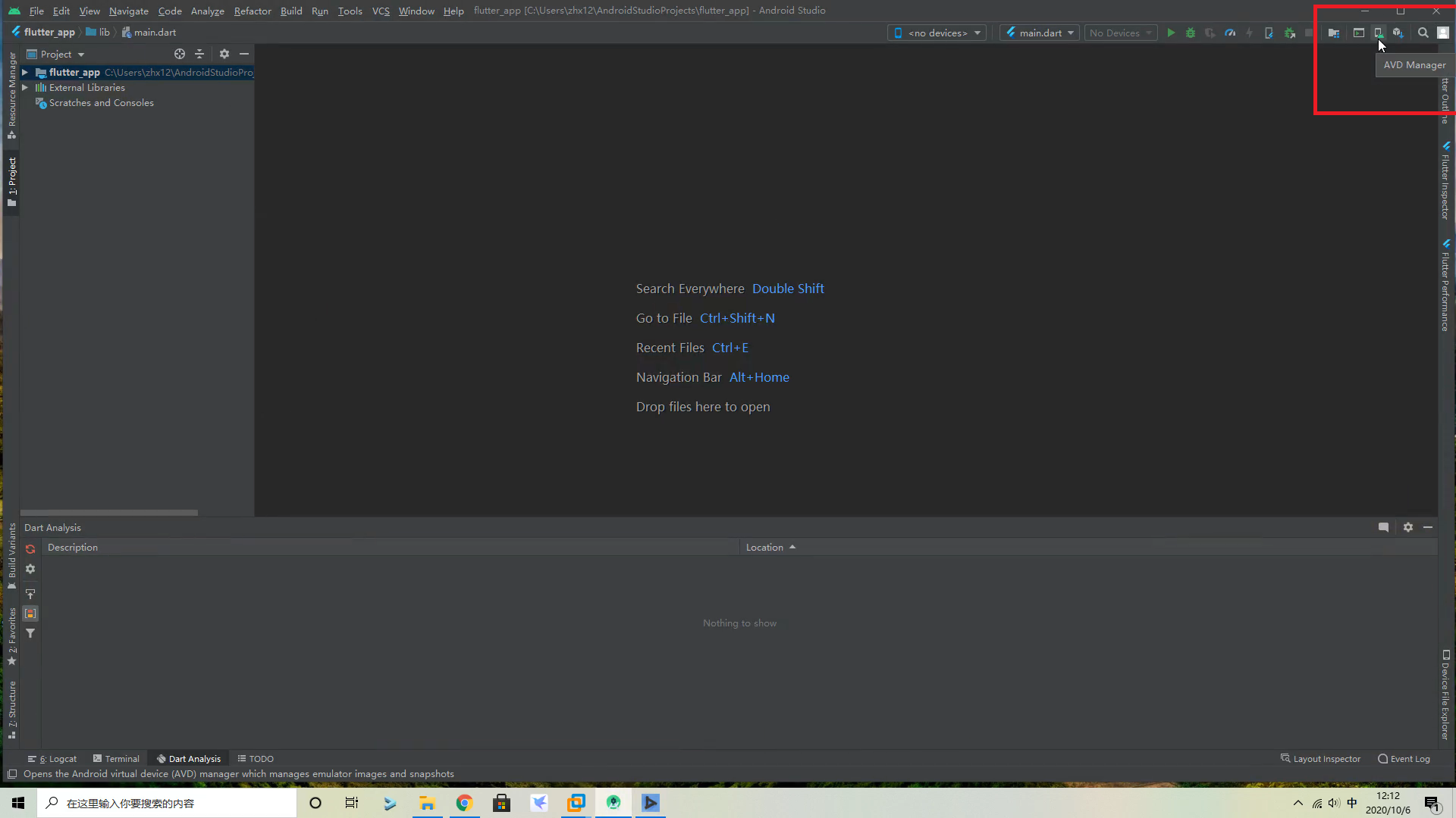 2020_10_07_android_studio_avd_manager