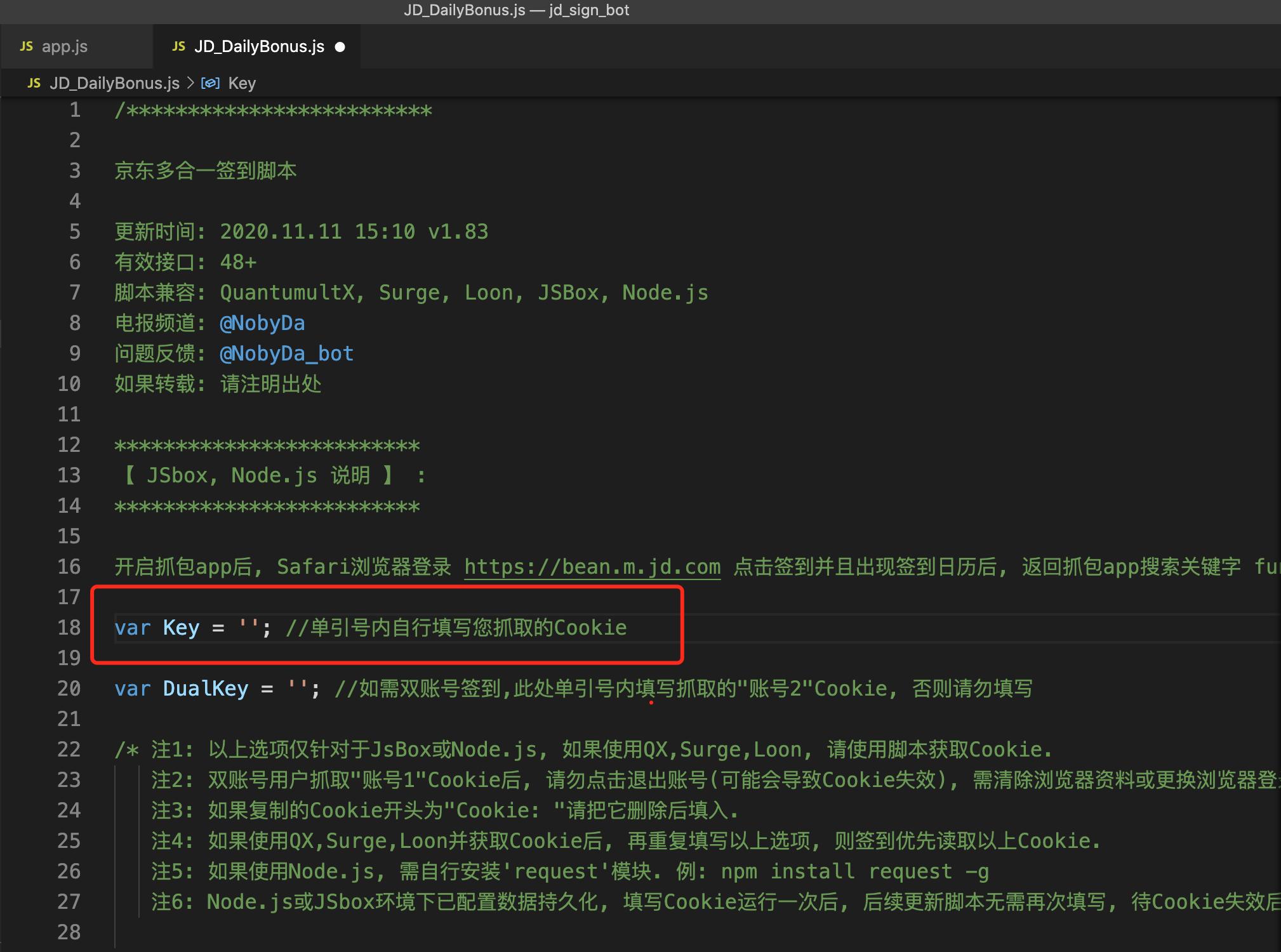 2020_11_13_input_server_jiang