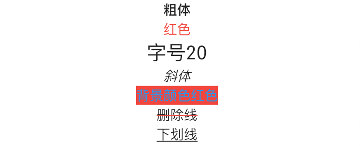 2020_11_16_text_span