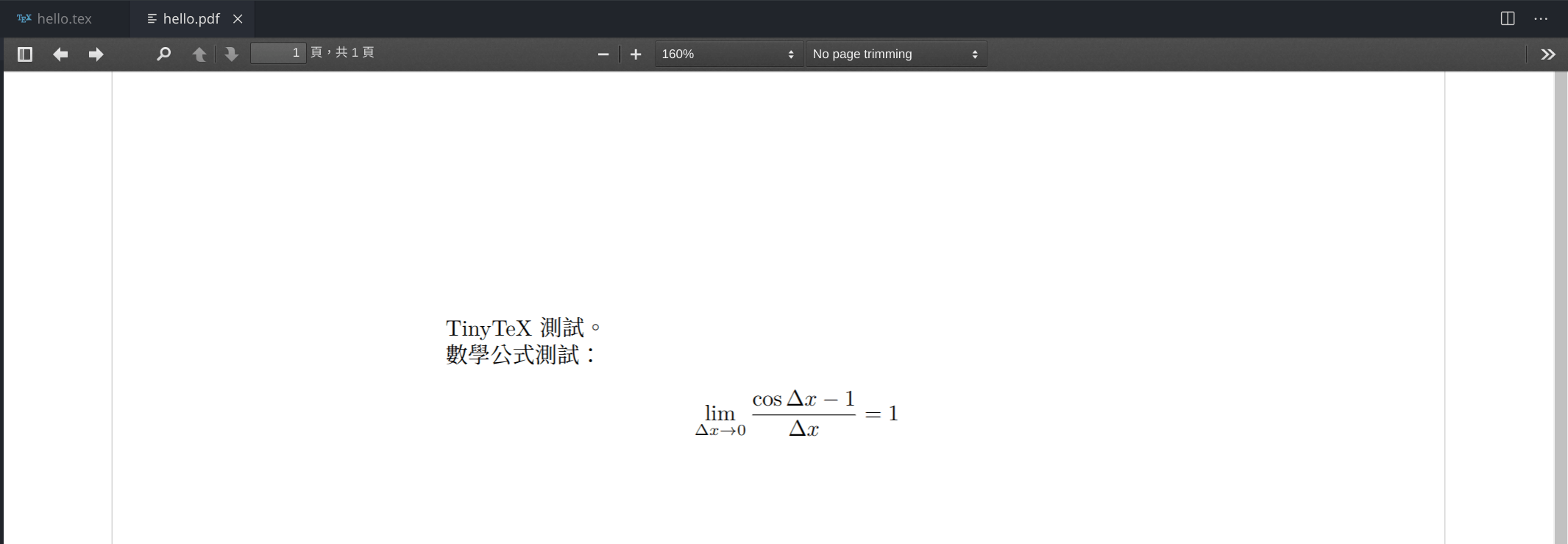 hello.tex 編譯效果